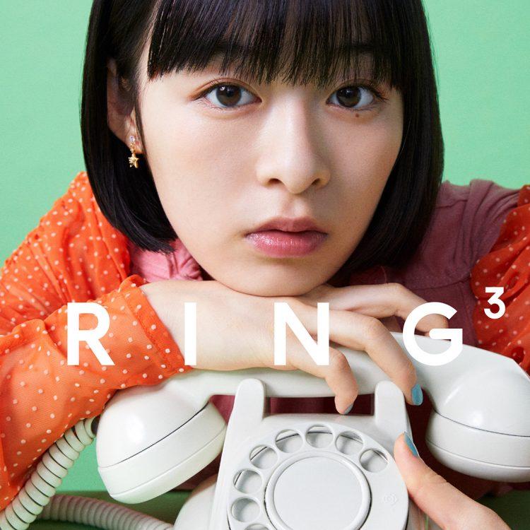 森七菜が友人のために流した、優しい涙。『RING³』で触れた、彼女の素顔