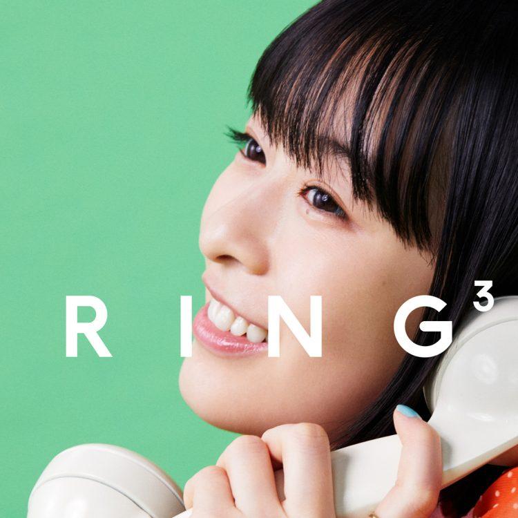 森七菜、友人のリクエストを受け、新海誠監督作詞の新曲「背伸び」の生歌を電話越しに披露