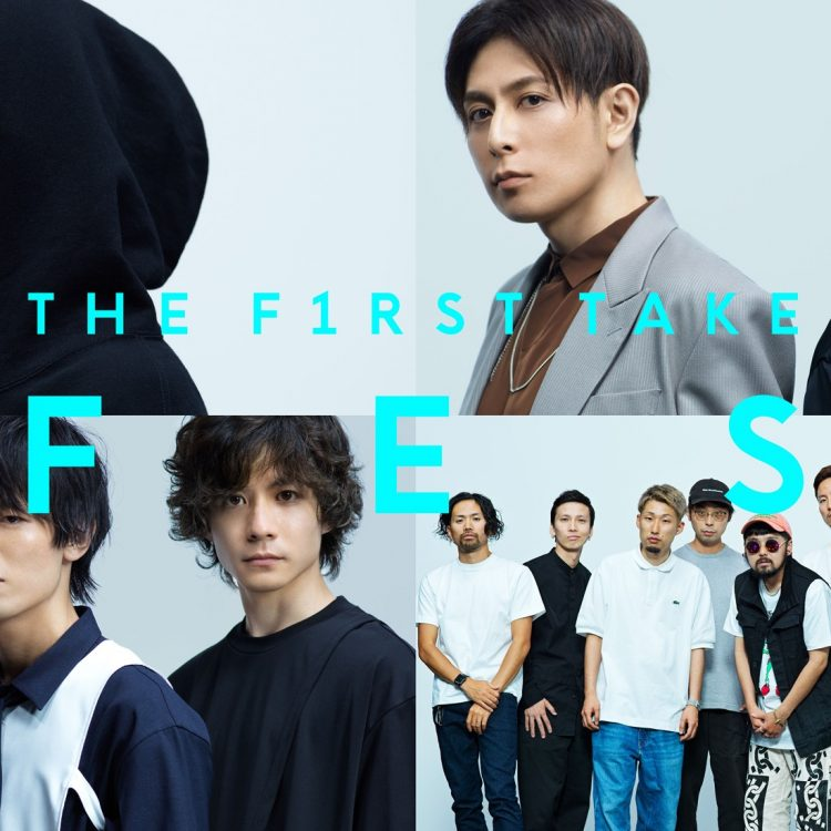 『THE FIRST TAKE FES』第3弾に、CHEMISTRY、yamaら4組出演決定