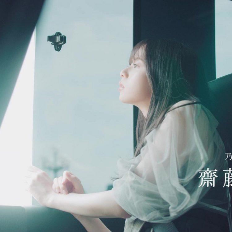 乃木坂46・齋藤飛鳥&久保史緒里&遠藤さくら、グループ加入後の自身の変化と進化を語る